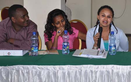 Enhancing Federalism Scholarship in Ethiopia