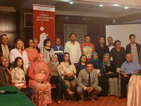 Forum held a workshop in Kairouan in the center west of Tunisia.