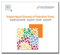 English-Nepali Glossary of Federalism Terms Cover