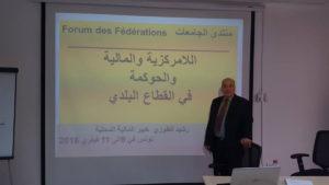 Presenter during Workshop