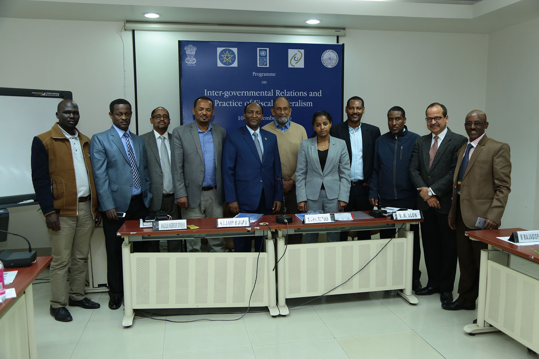 Ethiopian_delegation_at_IIPA_on_12_Dec