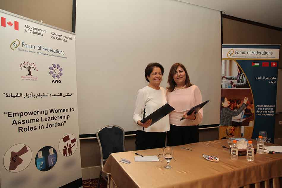 AWO director Leila Naffa and Forum of Federations Jordan country director Sawsan Tawil after the signing of the MOU in front of the attendance.