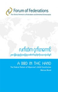 A Bird in the Hand Cover