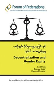 Decentralization and Gender Equity Cover