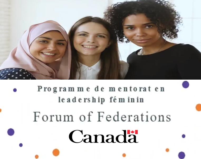PROGRAMME_DE_MENTORAT_EN_LEADERSHIP_FEMININ