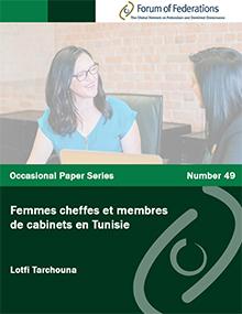Femmes cheffes et membres de cabinets en Tunisie: 49 numéro Cover